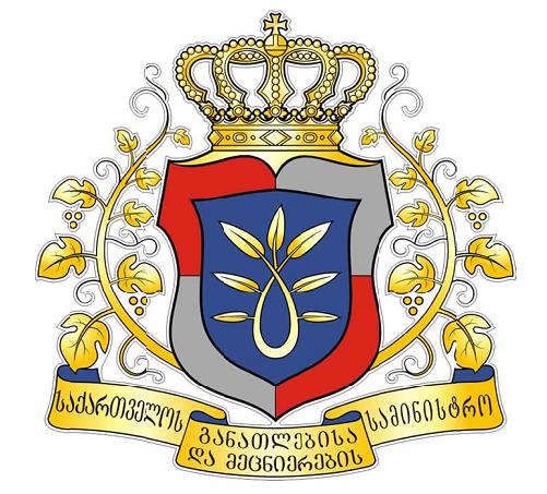 1.Ministry_of_Eduaction_of_Georgia_logo