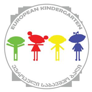 ევროპული საბავშვო ბაღი