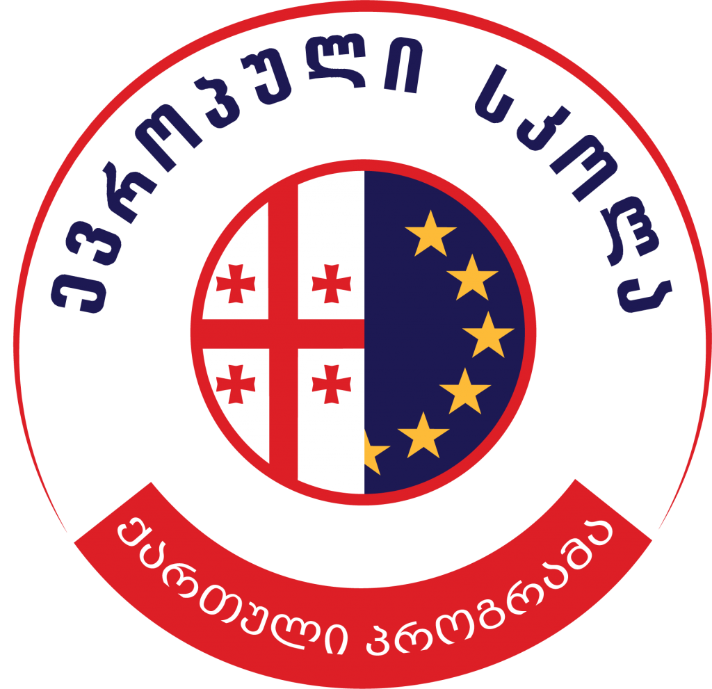 Georgian-Programme-LOGO-NEW-2.png