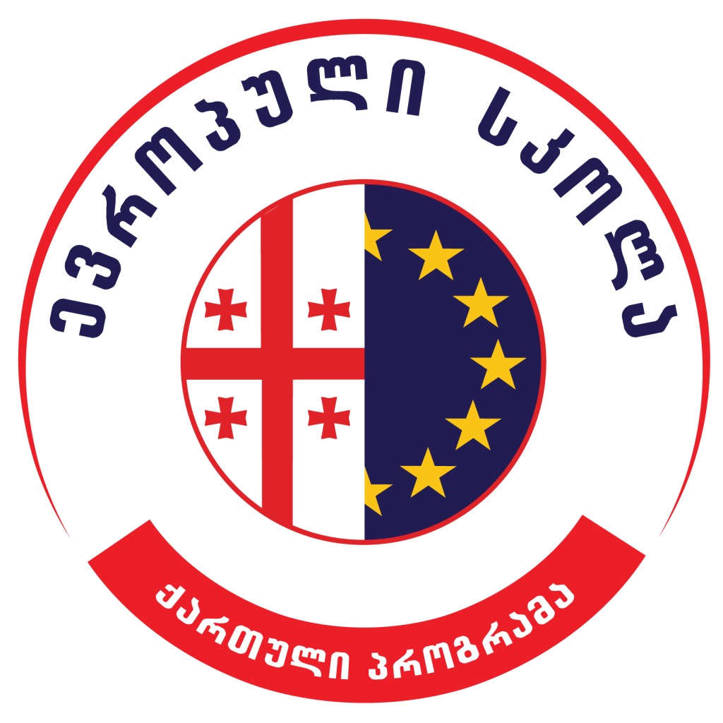 Georgian-Programme-LOGO-NEW.png